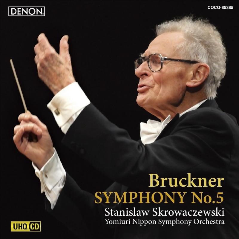 交響曲第5番 スタニスラフ・スクロヴァチェフスキ&読売日本交響楽団