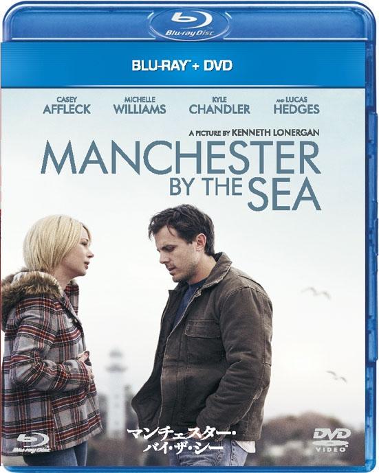 マンチェスター・バイ・ザ・シー ブルーレイ+DVDセット