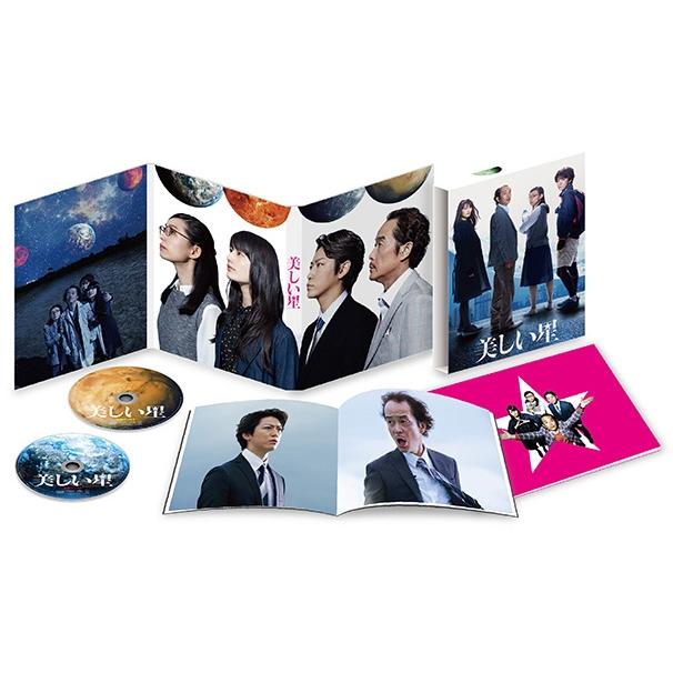 美しい星 Blu-ray 豪華版(2枚組)