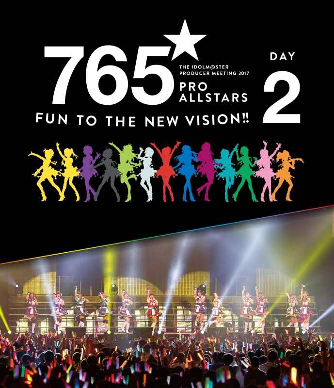 THE IDOLM@STER PRODUCER MEETING 2017 765PRO ALLSTARS -Fun to the new vision!!-Event Blu-ray DAY2