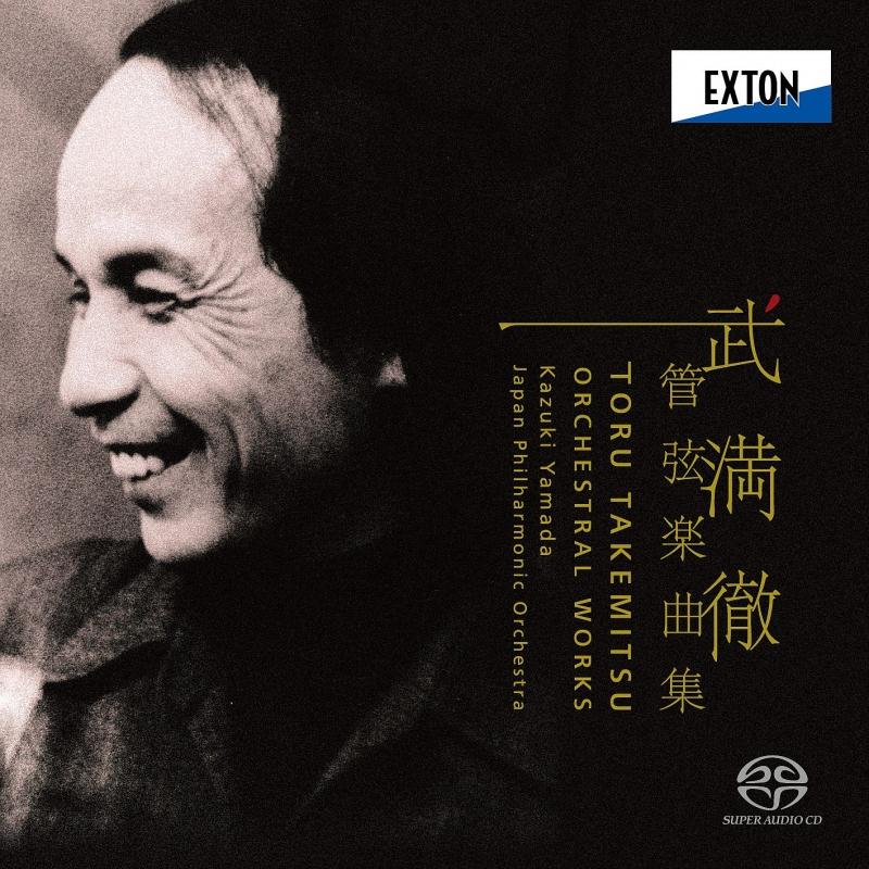 管弦楽曲集〜弦楽のためのレクィエム、ノスタルジア、夢の時、他 山田和樹&日本フィル(2SACD)
