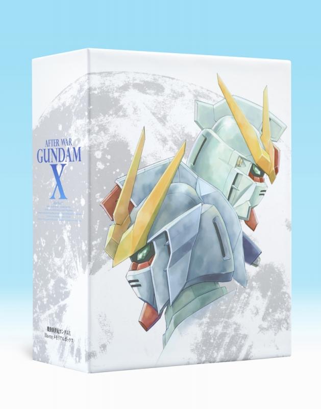機動新世紀ガンダムX Blu-rayメモリアルボックス【期間限定生産】
