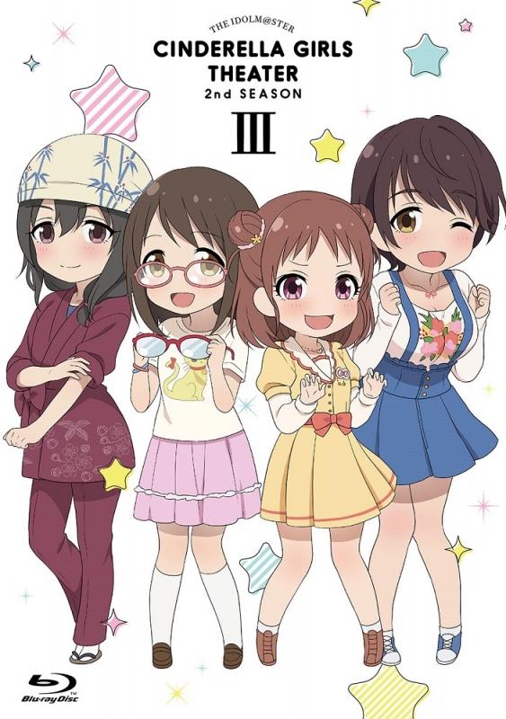 アイドルマスター シンデレラガールズ劇場 2nd SEASON 第3巻【DVD】