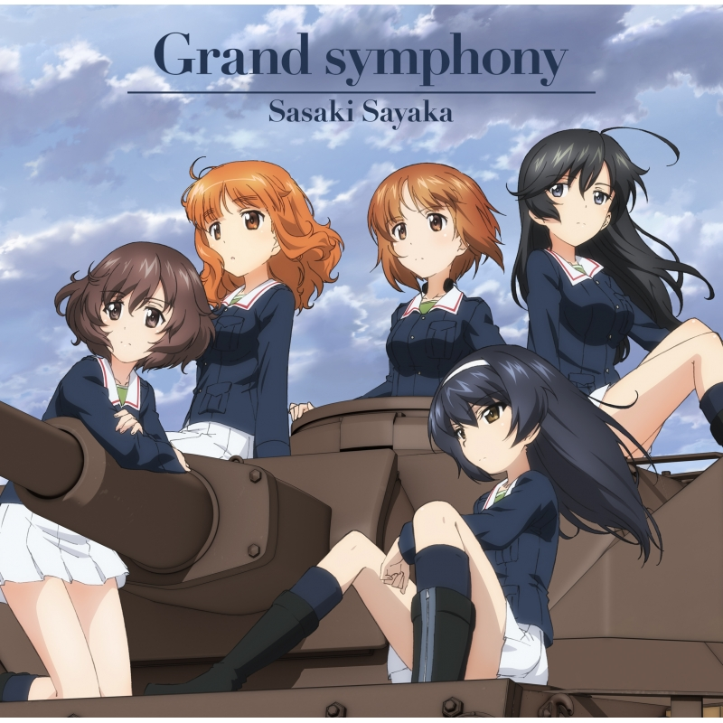 『ガールズ&パンツァー最終章』第1話〜第3話OP主題歌「Grand Symphony」