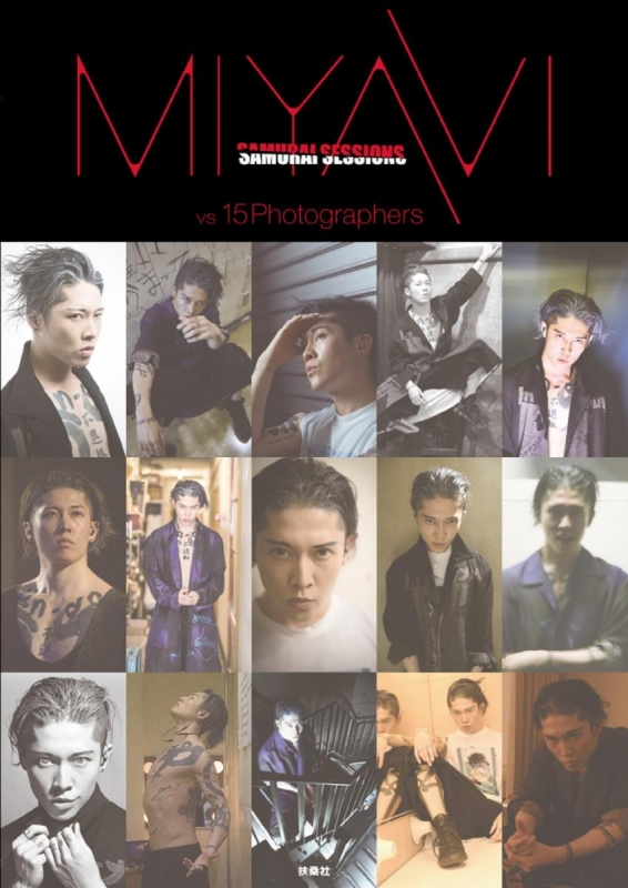 MIYAVI SAMURAI SESSIONS: MIYAVI x 15 Photographers