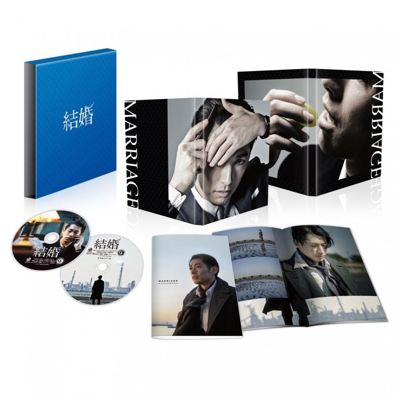 結婚Blu-ray豪華版