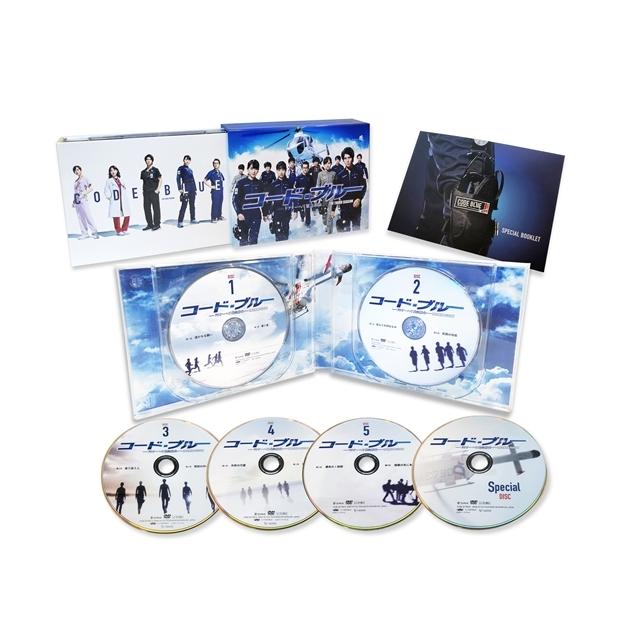 コード・ブルー −ドクターヘリ緊急救命− THE THIRD SEASON DVD-BOX