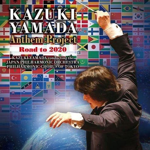 山田和樹のアンセム・プロジェクト Raod To 2020: 山田和樹 / 日本フィルハーモニー交響楽団 東京混声合唱団