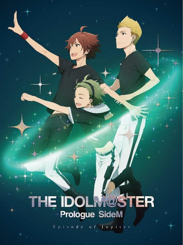 THE IDOLM@STER Prologue SideM -Episode of Jupiter-