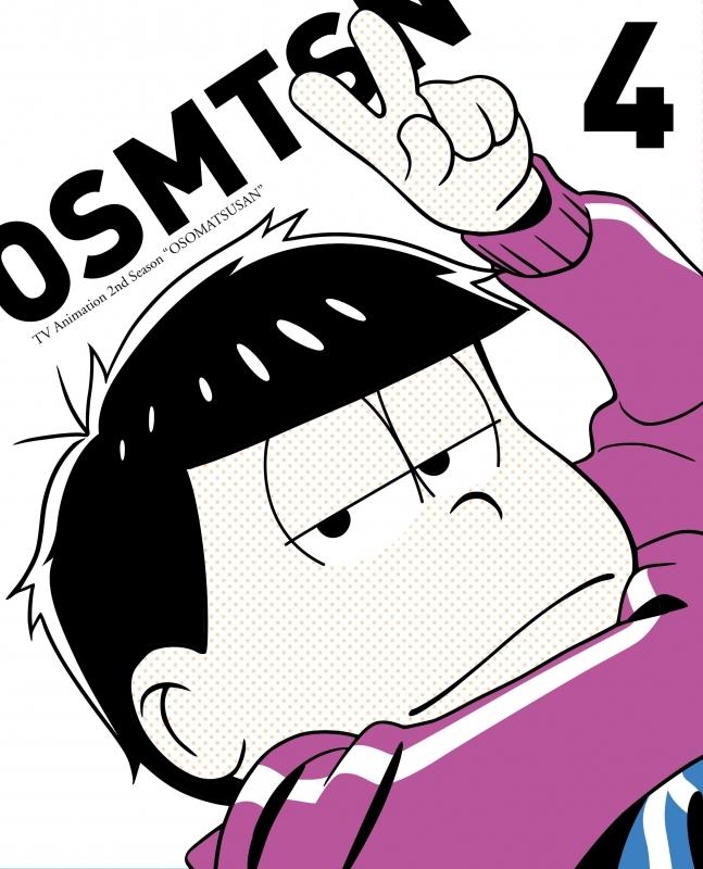 おそ松さん第2期 第4松 DVD