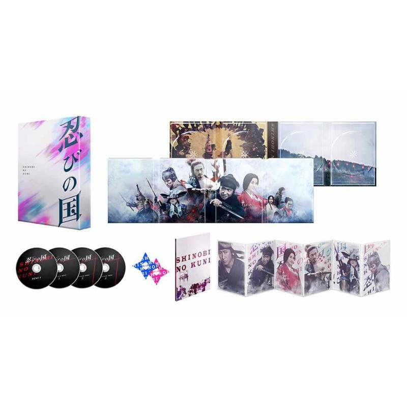 「忍びの国」豪華メモリアルBOX 【Blu-ray】