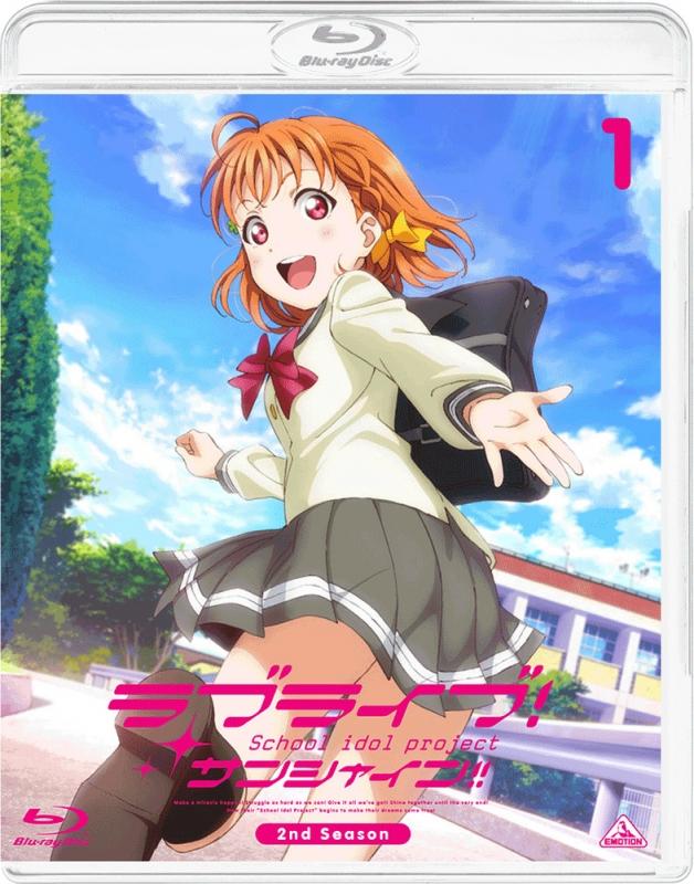 ラブライブ!サンシャイン!! 2nd Season 1【通常版】