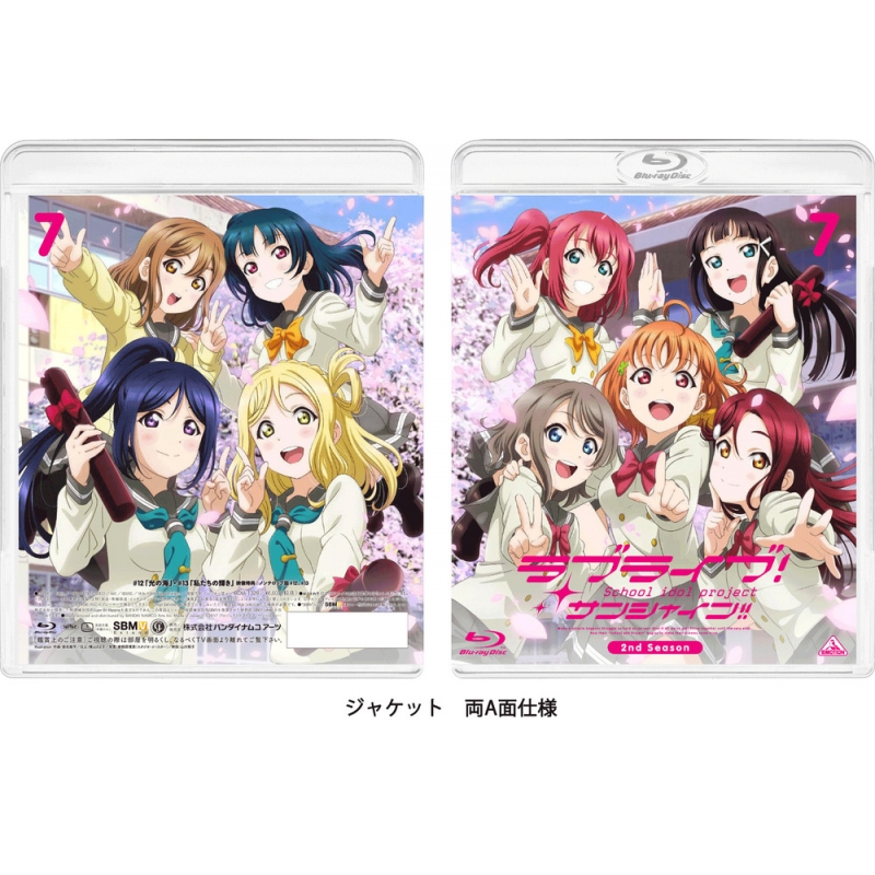 Love Live!Sunshine!! 2nd Season 7