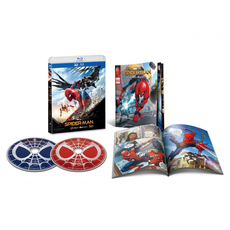 スパイダーマン:ホームカミング IN 3D【初回生産限定】