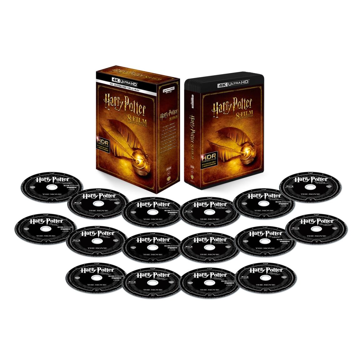 ハリー・ポッター 8フィルムコレクション<4K ULTRA HD&ブルーレイセット>(16枚組)