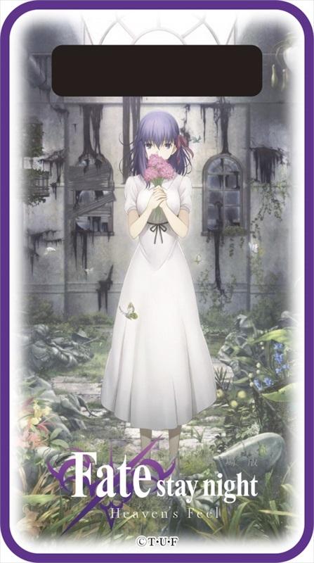 劇場版Fate / Stay Night[Heaven's Feel] モバイルバッテリー 桜