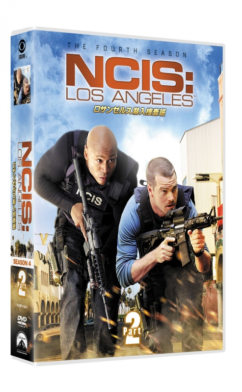 NCIS: LOS ANGELES ロサンゼルス潜入捜査班 シーズン4 DVD-BOX Part 2
