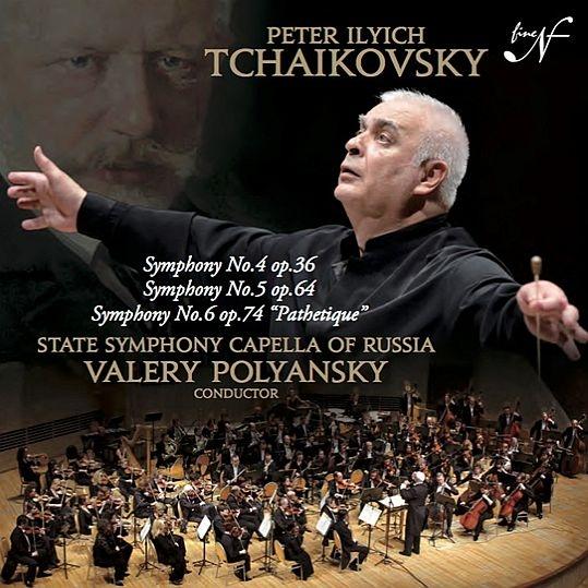 交響曲第4番、第5番、第6番『悲愴』 ワレリー・ポリャンスキー&ロシア国立交響楽団『シンフォニック・カペレ』(2015年東京ライヴ)(2CD)