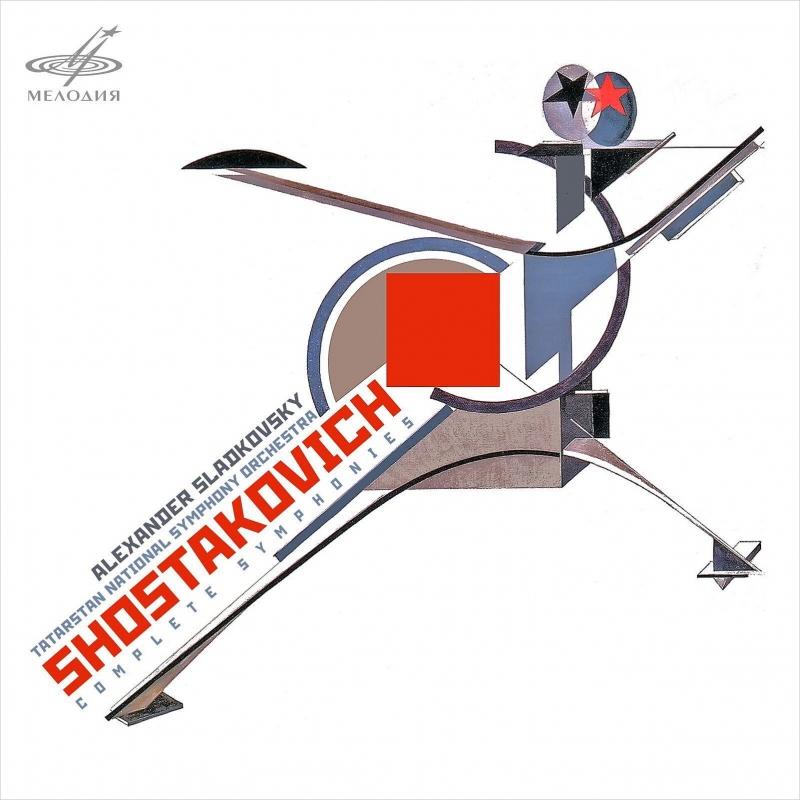 交響曲全集 アレクサンドル・スラドコフスキー&タタールスタン国立交響楽団(13CD)