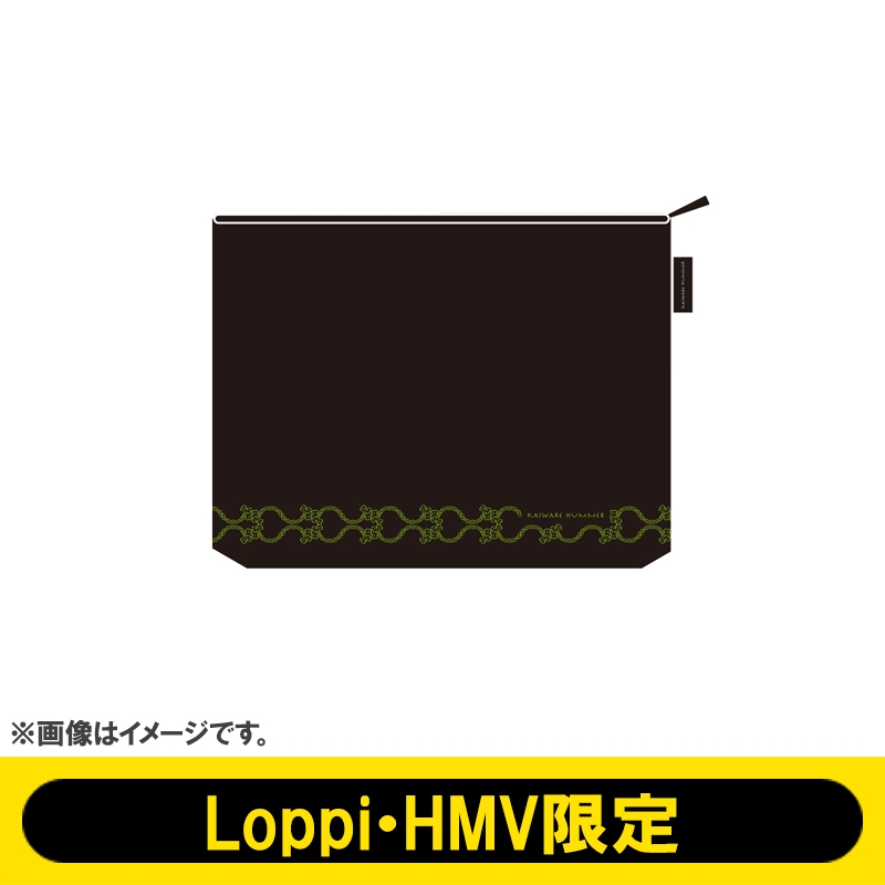 オリジナルポーチ【Loppi・HMV限定】 / カイワレハンマー