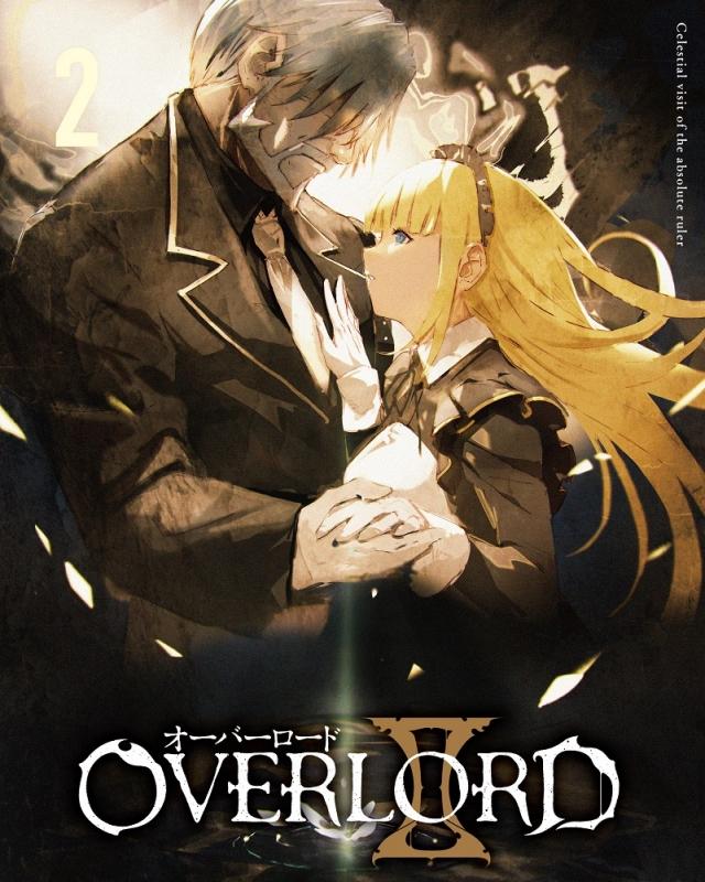 オーバーロードII 2【Blu-ray】