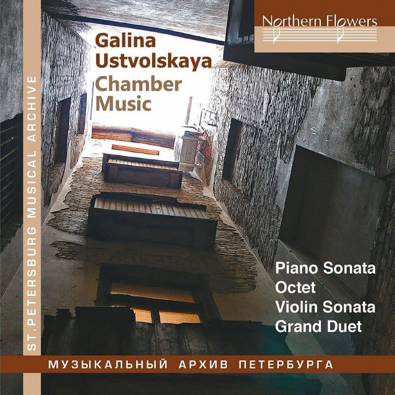 Octet, Violin Sonata, Grand Duet, Piano Sonata, 1, : Kosoyan(Ob)Waiman(Vn)Stolpner(Vc)Malov(P)Etc