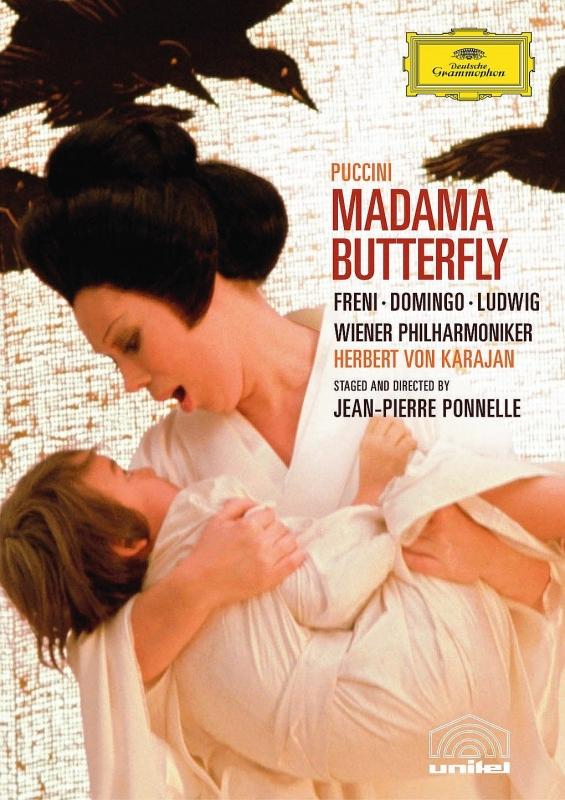 『蝶々夫人』全曲 ポネル演出、ヘルベルト・フォン・カラヤン&ウィーン・フィル、ミレッラ・フレーニ、プラシド・ドミンゴ、他(1974 ステレオ)