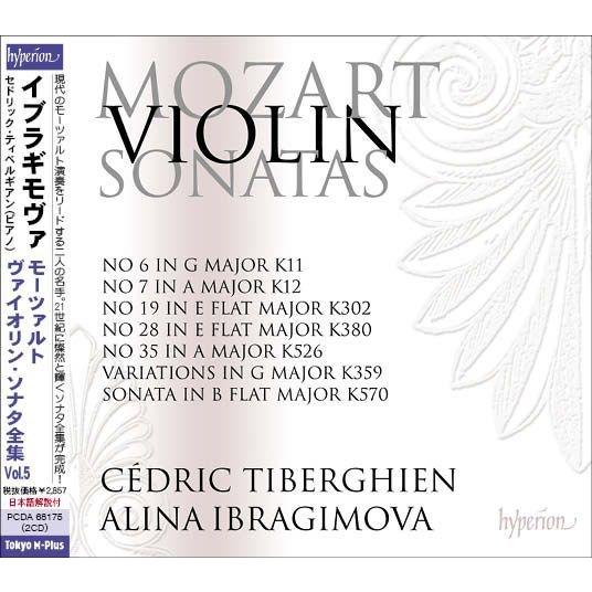 ヴァイオリン・ソナタ全集 第5集 アリーナ・イブラギモヴァ、セドリック・ティベルギアン(2CD)(日本語解説付)