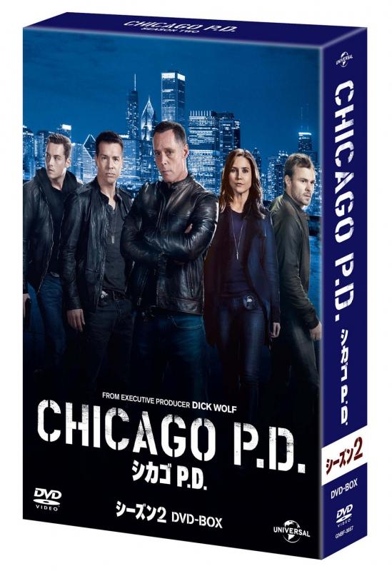 シカゴ P.D.シーズン2 DVD-BOX