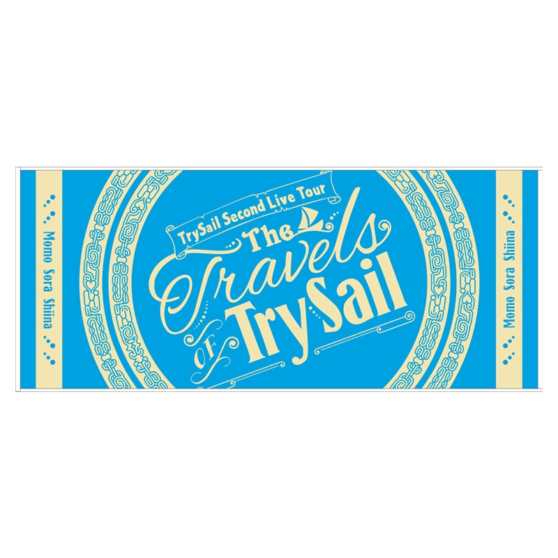 ツアータオル / The Travels of TrySail