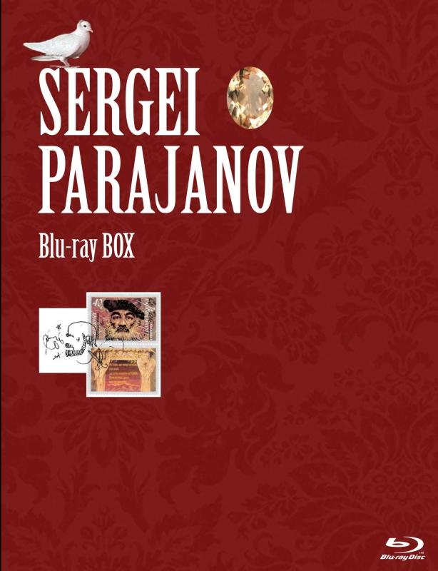 セルゲイ・パラジャーノフ Blu-ray BOX(限定生産)