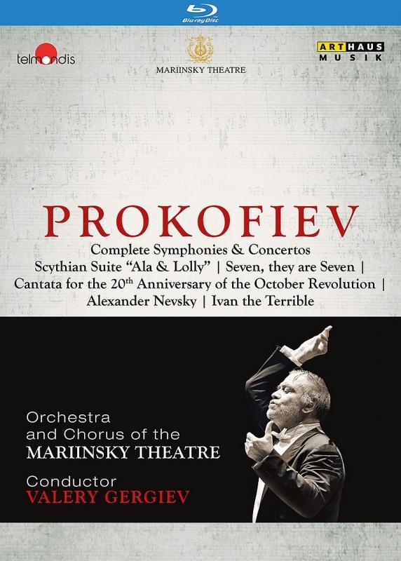 交響曲全集、協奏曲全集、カンタータ集、他 ワレリー・ゲルギエフ&マリインスキー歌劇場管弦楽団、カヴァコス、トリフォノフ、マツーエフ、他(4BD)