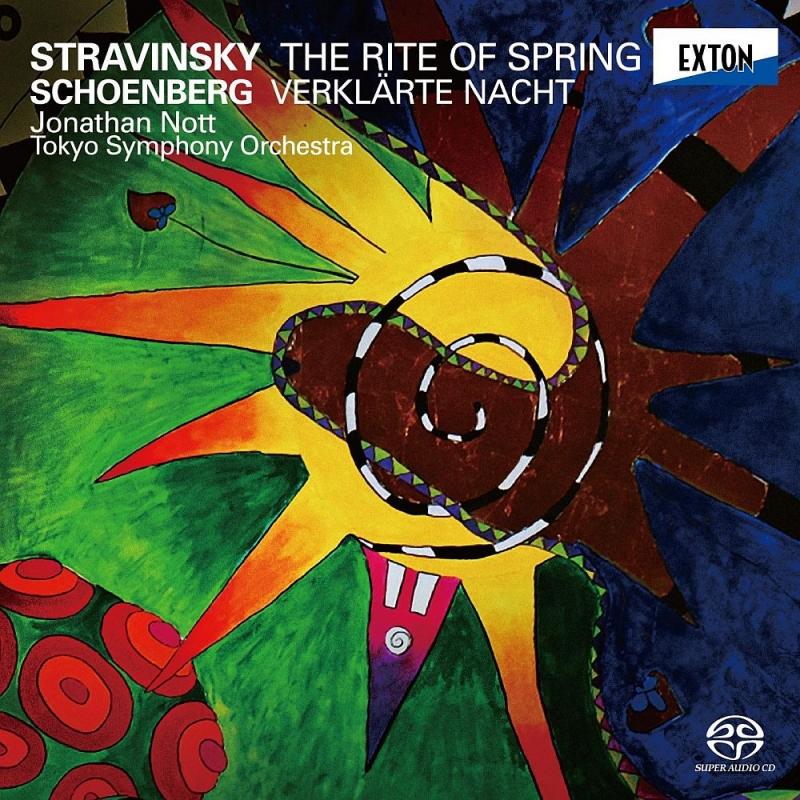 ストラヴィンスキー:春の祭典、シェーンベルク:浄夜 ジョナサン・ノット&東京交響楽団