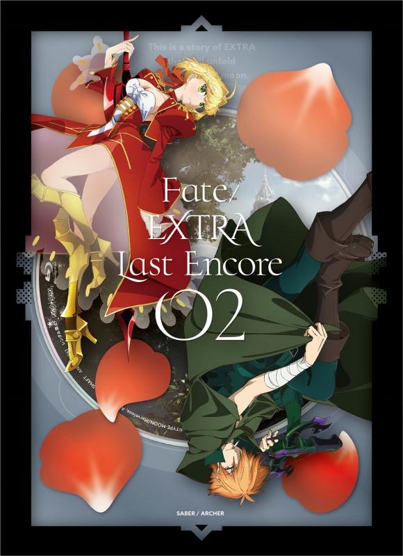 Fate/EXTRA Last Encore 2【完全生産限定版】