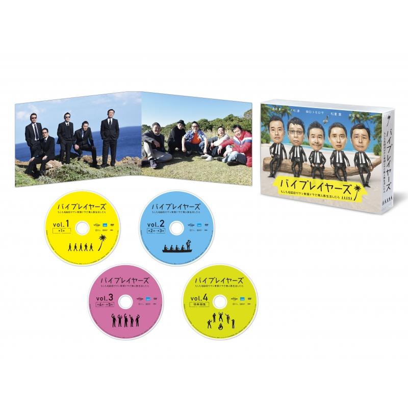 バイプレイヤーズ 〜もしも名脇役がテレ東朝ドラで無人島生活したら〜Blu-ray BOX(4枚組)