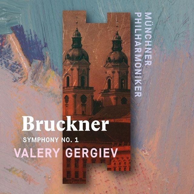 交響曲第1番 ワレリー・ゲルギエフ&ミュンヘン・フィル