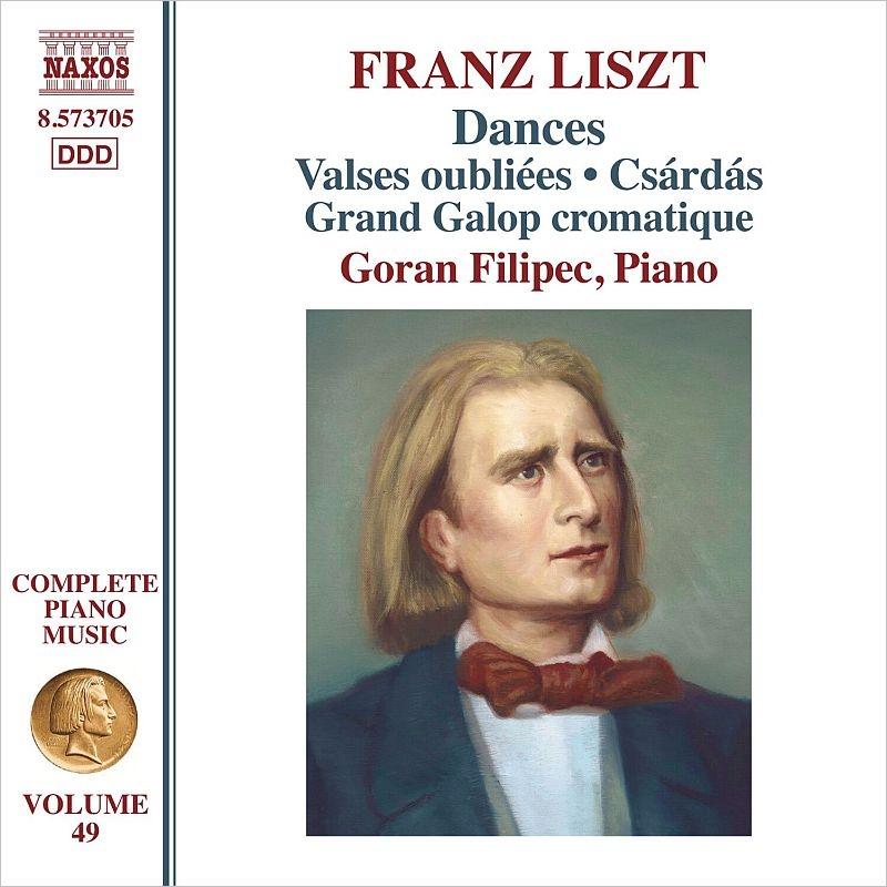 舞曲集(ピアノ作品全集第49巻) ゴラン・フィリペツ