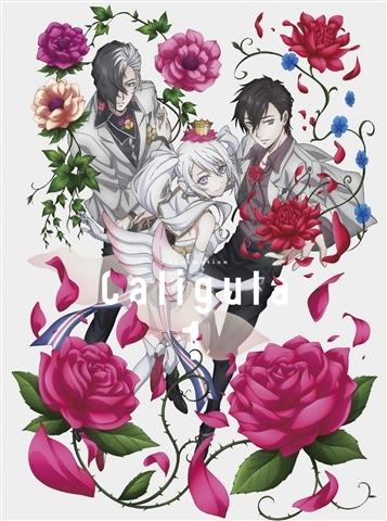 TVアニメ「Caligula‐カリギュラ‐」第1巻【Blu-ray】