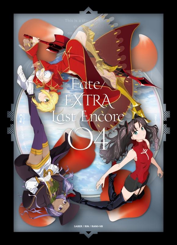 Fate/EXTRA Last Encore 4【完全生産限定版】