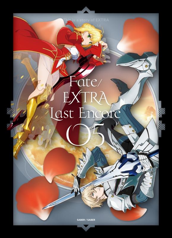 Fate/EXTRA Last Encore 5【完全生産限定版】