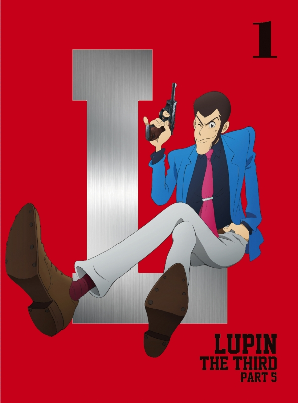 Lupin The Third Part 5 1