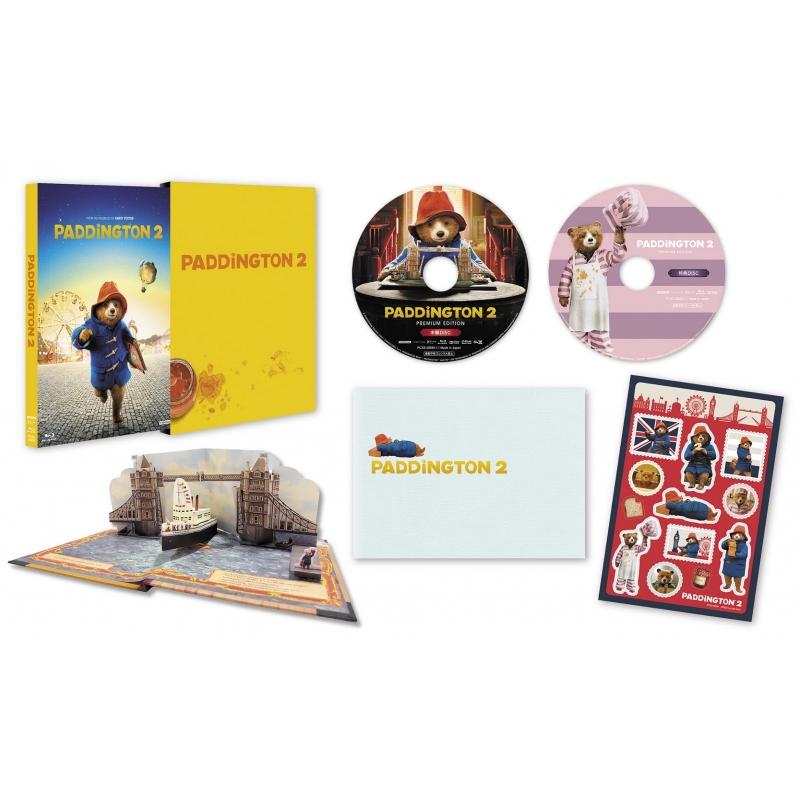 パディントン2 プレミアム・エディション【初回生産限定・Blu-ray】