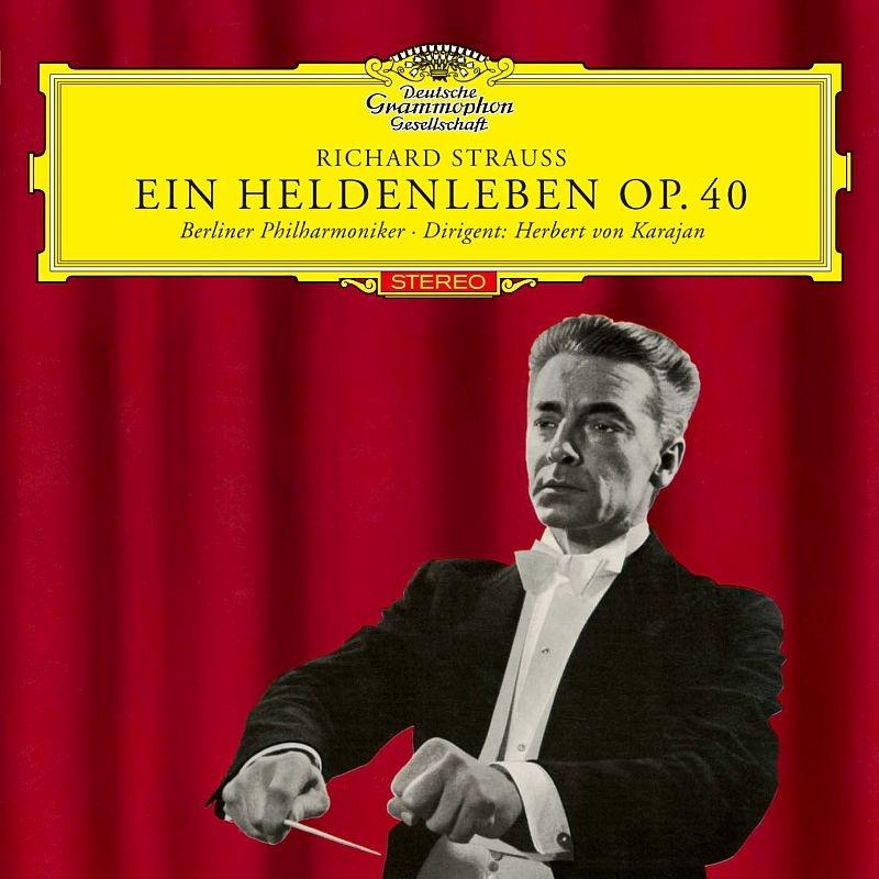 『英雄の生涯』 ヘルベルト・フォン・カラヤン&ベルリン・フィル(1959)
