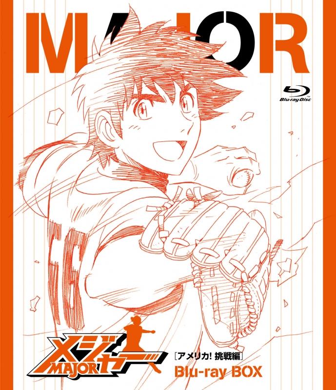 メジャー[アメリカ!挑戦編] Blu-ray BOX