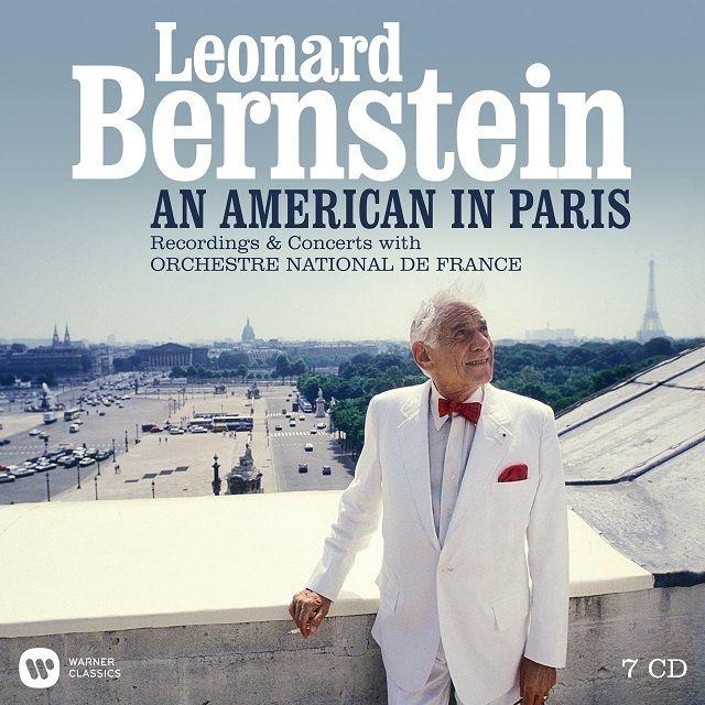 パリのアメリカ人~レナード・バ...
