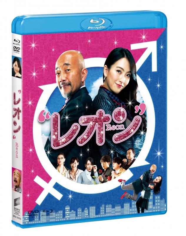 レオン ブルーレイ & DVDセット【初回生産限定】