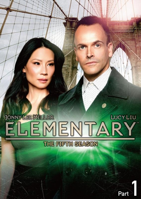 エレメンタリー ホームズ&ワトソン in NY シーズン5 DVD-BOX Part 1