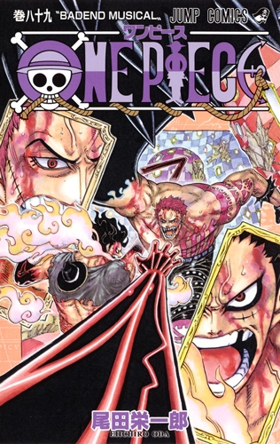 ONE PIECE 89 ジャンプコミックス