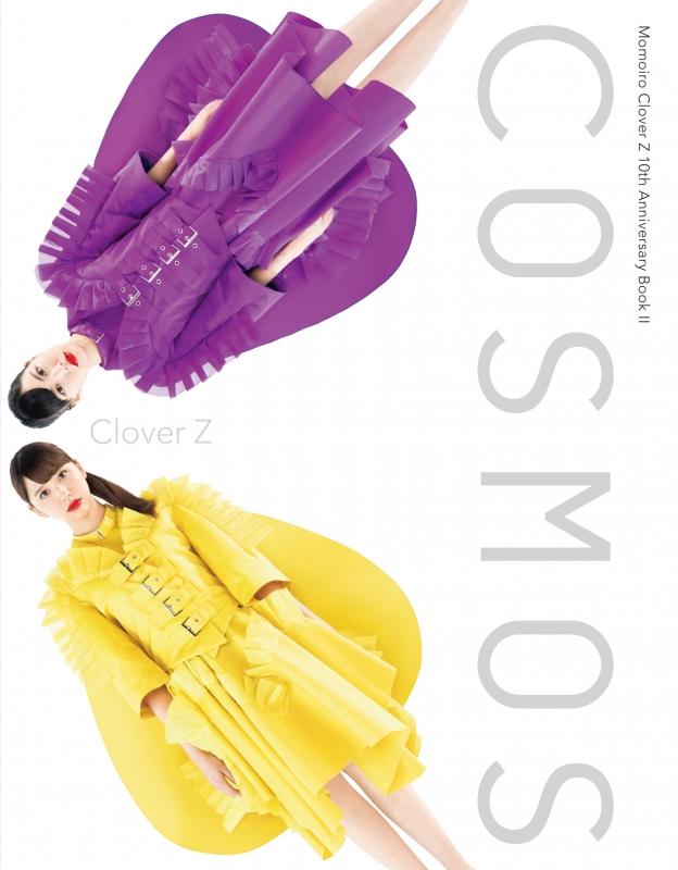 Momoiro Clover Z 10th Anniversary Book II COSMOS