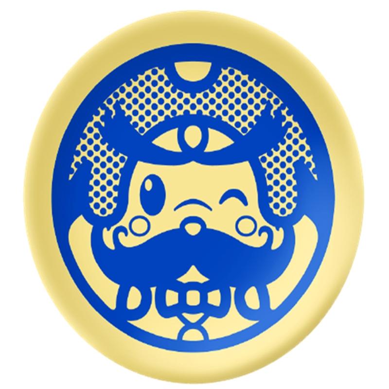 〔波佐見焼き〕オトッペレコード豆皿 ウィンディパパ/オトッペ